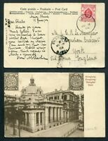 1909 Hong Kong GB KEVII 4c stamp on HSBC Postcard Amoy to GB UK via Shanghai