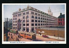 Japan MITSUKOSHI Dry Goods Store Trams c1920s PPC