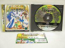 Sega Saturn MADO MONOGATARI with SPINE CARD * Import Japan Game ss