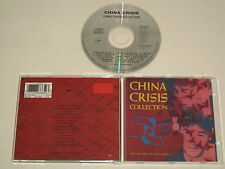 CHINA CRISIS/THE VERY BEST OF CHINA CRISIS(VIRGIN/CDV 2613)CD ALBUM