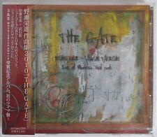 THE GATE - EISHIN NOSE & SATOSHI TAKESHI - LIVE AT BECKSTEIN NY CD - BRAND NEW