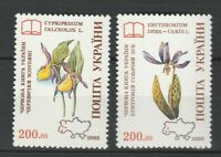 Ukraine 1994 Flowers 2 MNH stamps