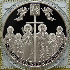 Ukraine 20 UAH 2013 Silver 1025 years Christianization of Kyivan Rus