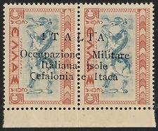Italy Ionian Islands Occupation 1941 Myth Bull 5L + 5L.Variety C in Wrong Font