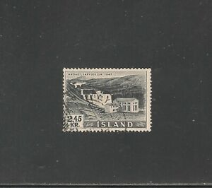 Iceland #294 (A59) VF USED - 1956 2.45k Andakilsar Power Plant / Waterfalls