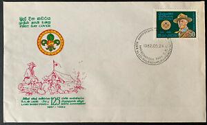 Sri Lanka 1982  Pfadfinder / Scouts    FDC