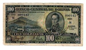 BOLIVIA - 100 BOLIVIANOS L. 1928 P# 133