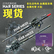 1/100 G-temple 2 in 1 Har series weapon rifle sets plastic kits metal parts