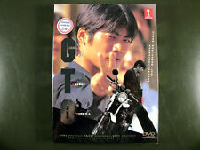 Japanese Drama Great Teacher Onizuka GTO DVD English Subtitle