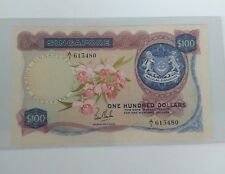 First Series, Old Singapore Bank Notes, Orchid Series, $100, One Hundred, A1 Nos
