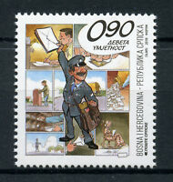 Bosnia & Herzegovina 2018 MNH Ninth Art Postman 1v Set Cartoons Stamps