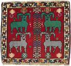Vintage Red Tribal Pictorial 2X2 Square Oriental Rug Animal Design Wool Carpet
