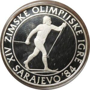 elf Yugoslavia 500 Dinara 1984 Proof Silver Olympics Cross-country Skier