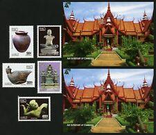Kambodscha 2018 Nationalmuseum Phnom Penh Kunst 2623-2627 Block 340 A und B MNH