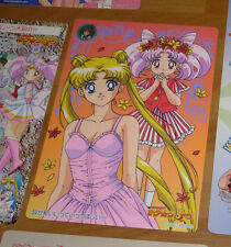 SAILOR MOON S JUMBO CARDDASS CARD CARTE N° 34 RARE MADE IN JAPAN 1995 ** #035