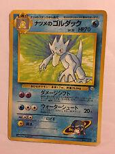 Pokemon Card / Carte Golduck Rare No. 055