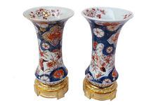 Paire de petits vases cornets en porcelaine Imari, circa 1880