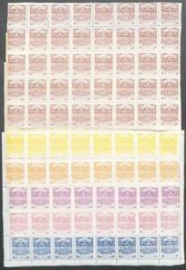 SAMOA: Set of 6 Full 8 x 5 Sheets of Samoa Express Examples - Reprints (42881)