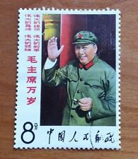 """CHINA 1967 """"Our Great Teacher""""  8  (china stamp) francobollo cina MAO zedong"""
