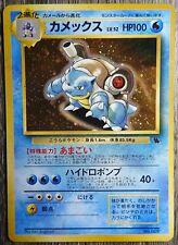 Pokemon:1999 Japanese Squirtle Deck Holo: BLASTOISE - Ships WORLDWIDE!