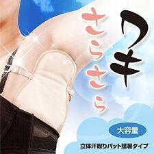 Sweat Pad Antiperspirant Underarm Armpit Guard Sheet Shield Bra Absorb F/S(S)