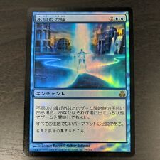 FOIL JAPANESE LEYLINE OF SINGULARITY - GUILDPACT LP MTG