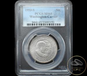 1953 S Washington Carver Commemorative Half Dollar PCGS MS65 90% Silver BU Gem++