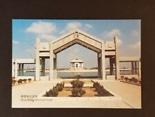 1996 China Beijing Zhou Enlai Memorial House RPPC Real Picture Postcard Cover