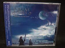 DREAMSTORIA Dreams Never End JAPAN CD (+ Bonus CD-R) Dragon Guardian Minstrelix