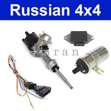 Umbausatz elektrische/ kontaktlose Zündung für Lada Motoren 1200ccm/ 1300ccm