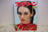 SCREEN Japanese Movie Magazine 07/1979 Clint Eastwood Jodie Foster Olivia Hussey
