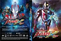 DVD Ultraman X Complete Series Episode 1 - 22 End Live Action English Subtitle