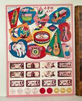 VINTAGE 1960S JAPAN PUNCH-OUT CARDBOARD TOYSHOP GAME! ROBOT TIN TOYS CASH NM!!!!