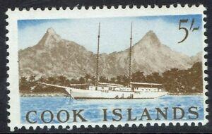 COOK ISLANDS 1963 SHIP 5/- MNH **
