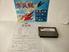 Shienryu Warashi Sega St-V Stv Jamma Arcade Game cartridge,Inst card set-c0208-