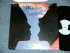 "MICHAEL JACKSON JANET US AMERICA 1995 NM 12"" SCREAM  Ship from Japan"