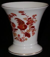 Wedgwood England Bone China Vase Cigarette Holder - Golden Cockerel