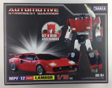 new Transformers MPF-12 Sideswipe larger mp12 G1 Action figure in stock MISB
