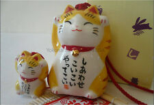 Japanese Furin Wind-Chime Maneki Neko Cat w/ Kitten/ Porcelain/ Made in Japan