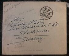 1922 Peiping China Sven Hedin Explorer Cover To His Sister In Stockholm Sweden