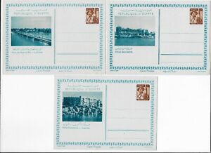 Egypt 1956 3 Solider Postcards Stationary Rare clean