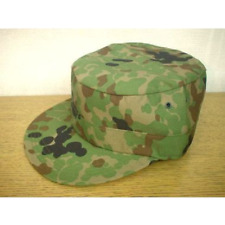 Japan 0412 Hard to come by 62cm Ground Self Defense Forces Camouflage Troops
