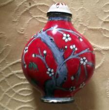 Vintage Qianlong Signed Chinese Oriental Snuff Perfume Bottle Enamel on Copper M