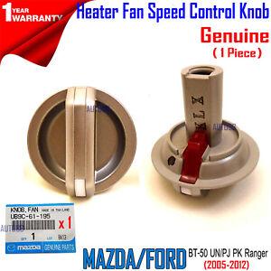 Genuine For Mazda BT-50 UN Heater Fan Speed Control Knob 2008-11 UB9C61195 Vent