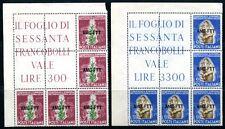 TRIEST A 1950 117 BOGENINSCHRIFT * etc (E0984