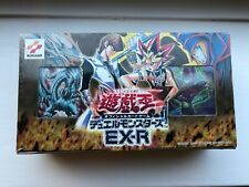 Yugioh 1999 EX-R Starter Box Factory Sealed with VHS