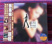A-Mei ( 張惠妹 ) ~ 旅程 ( Taiwan Press ) Cd