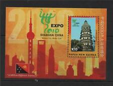 Papua New Guinea 2010 Expo 2010 MS MNH