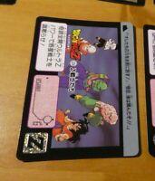 DRAGON BALL Z GT DBZ DBS HONDAN PART 6 CARDDASS CARD REG CARTE 224 JAPAN 1996 NM