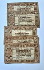 Lot 5 x 1 Gulden 1938